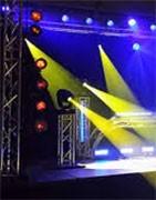 Vente-sono - vente éclairage et effet DJ - light, machine à effet, laser, dmx